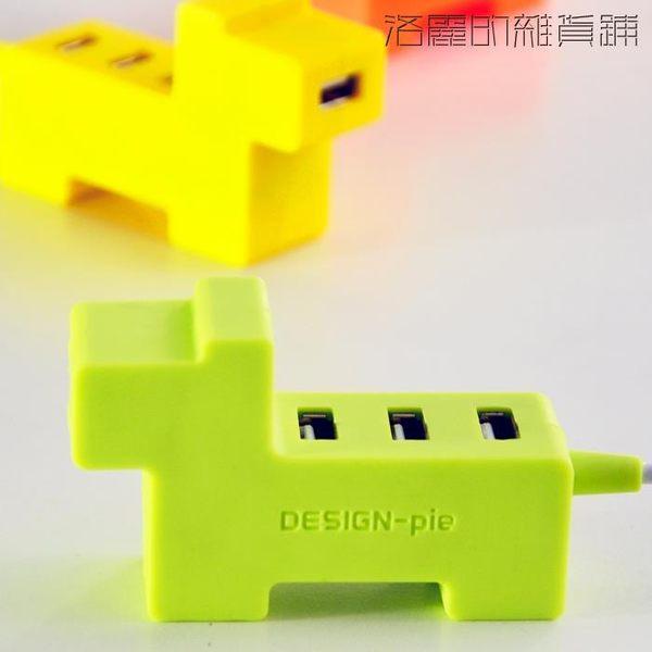 雙十二狂歡USB集線器HUB一拖四分線器【洛麗的雜貨鋪】