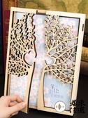 木質盒裝同學錄帶鎖復古國小國中畢業紀念冊【君來佳選】
