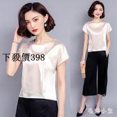 短袖T恤 夏季上衣女媽媽裝寬鬆大碼遮肚打底緞面大碼上衣JA6086『毛菇小象』