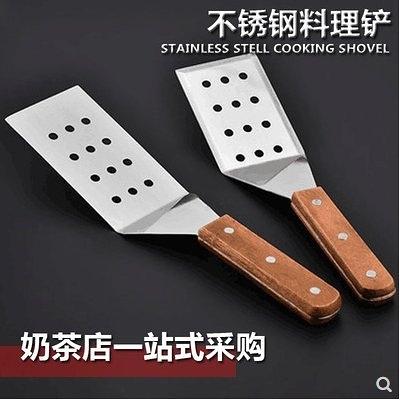 不銹鋼鐵板燒料理鏟子西餐披薩鏟刀手抓餅壓鏟生煎餅工具炒冰鏟子