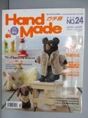 【書寶二手書T6/美工_PDS】Hand Made巧手易_24期_動物造型