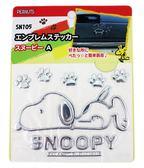 【卡漫城】 Snoopy 裝飾 貼紙 趴姿 ㊣版 立體 汽車 造型 日版 史奴比 史努比 機車 3D 車尾 車頭 車身