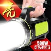 探照燈LED強光手電筒可充電超亮多功能戶外巡邏手提探照燈家用礦燈  育心小館