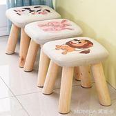 矮凳 小凳子實木沙發凳布藝小板凳方凳蘑菇凳矮凳時尚創意穿鞋凳換鞋凳 IGO 莫妮卡小屋