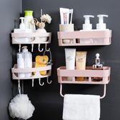 衛生間浴室廁所洗手間免打孔墻上置物架衛浴廚房洗漱臺壁掛收納架「爆米花」