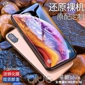 iPhone Xs Max手機殼蘋果X透明超薄矽膠iPhoneXMAX軟殼XsMax新iPhoneX 深藏blue