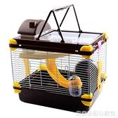 倉鼠籠子套餐別墅小齊全籠超大溫馨小屋窩套裝的雙鼠用品豪華寵物 居家物语