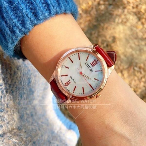 【南紡購物中心】CITIZEN日本星辰2019農曆新年光動能限定腕錶EM0413-17D公司貨