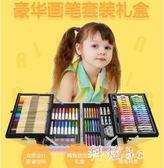 兒童畫筆套裝禮盒畫畫工具小學生繪畫水彩筆美術用品生日禮物 js3456『科炫3C』