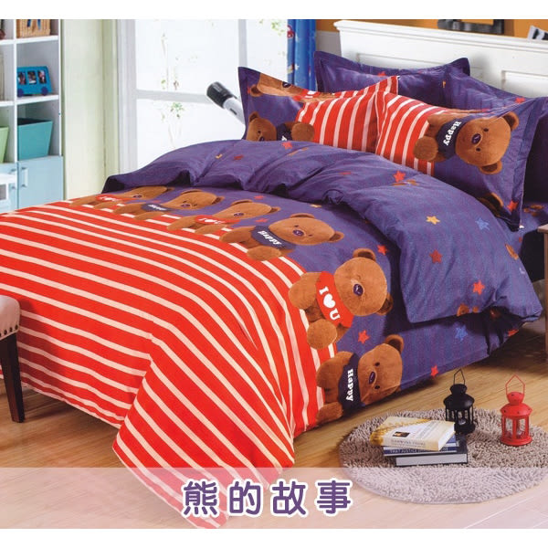 《熊的故事》單人薄床包二件組 100%MIT台製舒柔棉(3.5*6.2尺)
