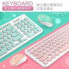 【849元】aibo KM09 馬卡龍復古圓點 2.4G無線鍵盤滑鼠組  (LY-ENKM09-2.4G)