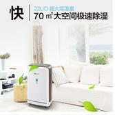 【220V電壓】除濕機家用靜音乾燥空氣抽濕臥室地下室辦公室吸濕