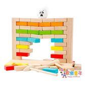 智力開發拆墻游戲親子雙人益智玩具兒童桌游邏輯思維敲打磚塊冰塊 XW