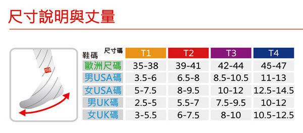 【線上體育】COMPRESPPORT  CS-V2.1 RUN HI 短襪 黑/藍 T3