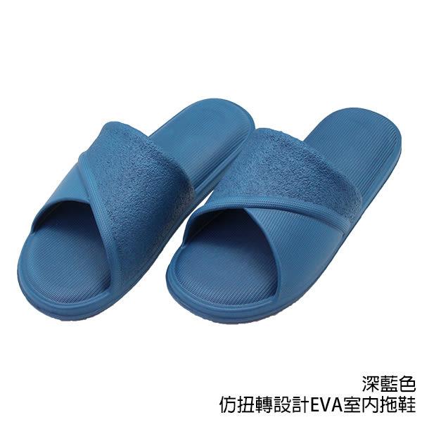【333家居鞋館】厚底Q彈★仿扭轉設計EVA室內拖鞋-灰