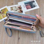 女士錢包女長款多功能手機包簡約時尚韓版皮夾子拉鍊個性 可可鞋櫃