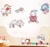 壁貼【橘果設計】可愛娃娃 DIY組合壁貼 牆貼 壁紙室內設計 裝潢 壁貼