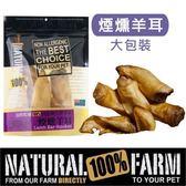 Pet's Talk~紐西蘭Natural Farm 100%純天然煙燻羊耳-大包裝