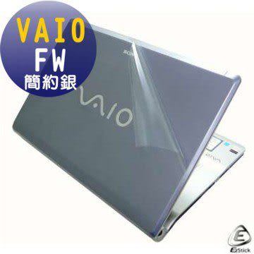 EZstick機身保護貼-VAIO FW 簡約銀 專用(含上蓋及鍵盤週圍)機身貼