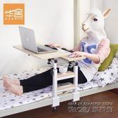 筆記本電腦桌折疊懶人床上用   IGO