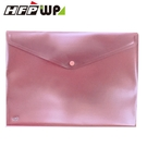 【HFPWP】冷色紫 鈕扣橫式文件袋公文袋 A4 板厚0.18mm台灣製 GF230-CPL