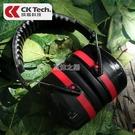 隔音耳罩 隔音耳罩防噪音防干擾專業降噪 睡眠靜音耳機工業防護