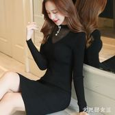 針織洋裝 V領毛衣裙女中長款氣質修身顯瘦套頭長袖打底針織衫 df12683【大尺碼女王】