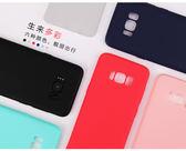 素面殼OPPO R7/R7S/R9/R9S/紅米note3 手機殼 手機套 tpu軟套