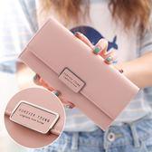 新款時尚正韓女士錢夾簡約學生百搭純色大容量三折長款錢包女-交換禮物