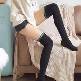 森系長筒襪學院風中筒襪蕾絲花邊過膝襪【極簡生活館】
