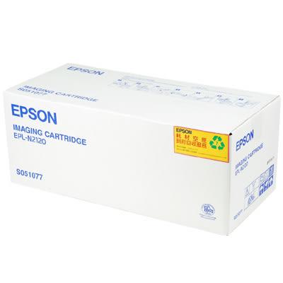 S051077 EPSON 原廠三合一碳粉匣 適用 EPL-N2120