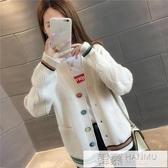 秋冬新款針織開衫女學生口袋慵懶2020寬鬆V領毛衣百搭外套  99購物節