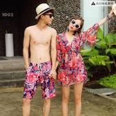 情侶泳衣女比基尼遮肚溫泉海邊度假沙灘【聚寶屋】