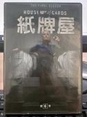 挖寶二手片-0191-正版DVD-影集【紙牌屋 第6季 第六季 全3碟】-(直購價)
