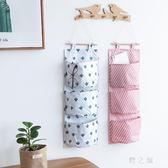 掛袋布藝收納袋墻掛式掛兜布袋掛墻置物袋簡約大容量壁掛雜物儲物袋 KB8144【野之旅】