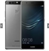 Huawei庫存品 台規華為P9 plus 4/64G 5.5吋 雙卡雙待 最強徠卡單眼 保固半年 完整盒裝