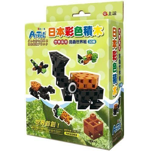 【信誼】Artac日本彩色積木-百變創意組