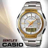 CASIO 卡西歐手錶專賣店 CPW-500HD-7A 男錶 雙顯錶 不銹鋼錶帶 LED背光照明 溫度計 鬧鈴 世界時間