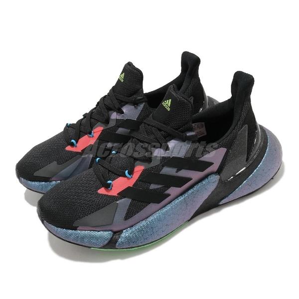 adidas 慢跑鞋 X9000L4 黑 灰 男鞋 女鞋 科技風跑鞋 編織鞋面 Boost 舒適緩震 運動鞋【ACS】 FW4910