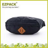 EZPACK 豬鼻跨背大腰包 EZ91122 消光黑
