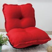 伊登 炫轉 360度轉盤和室椅(紅)