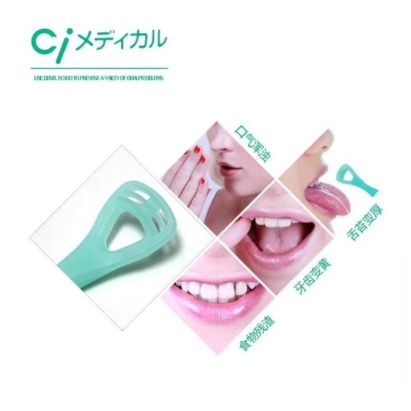 CI硅膠刮舌器日本原裝進口舌苔清潔器去口臭舌苔刷舌苔刮舌板 萬客居
