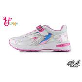 日本Achilles瞬足 中童 最新V8系列 強化大底 滑步車鞋 運動鞋 G7783#白粉◆OSOME奧森鞋業
