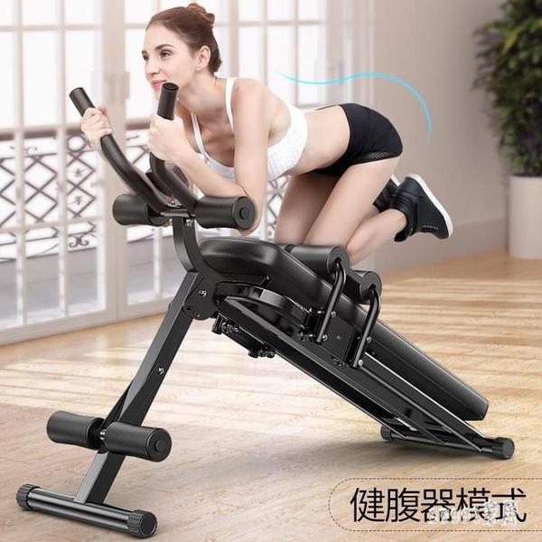仰臥板健腹器懶人運動機身健身器材家用鍛煉卷腹機 JY4004【Sweet家居】