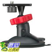 [東京直購] RICOH PENTAX O-CM1473 WG系列專用 吸盤式支架 37032 固定座 雲台