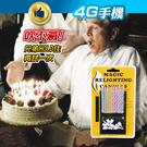 10支入 吹不滅蠟燭 生日蠟燭 派對蠟燭 魔術蠟燭 吹不熄 整人玩具 魔術道具 神奇 復燃【4G手機】