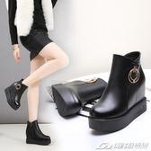 內增高厚底秋冬女鞋 新款馬丁靴雙拉鍊鬆糕坡跟棉靴棉靴短靴女   潮流前線