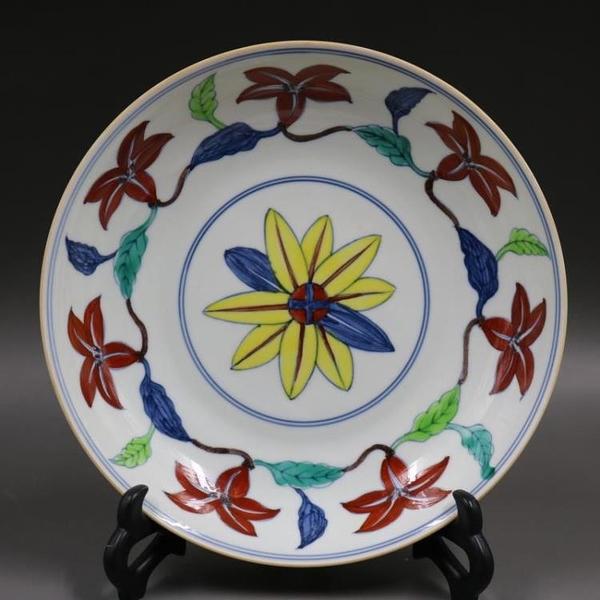明成化青花斗彩纏枝花紋盤手繪家居老貨薄胎瓷器擺件古董古玩收藏1入