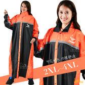 imitu 【JUMP】OS船錨印花配色連身一件式風雨衣(2XL~4XL)(黑橘)