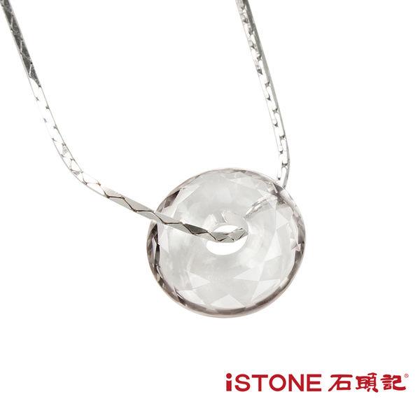 白水晶項鍊-緣來是幸福